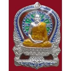 เหรียญนั่งพาน หลวงพ่อจรัญ จิตธมโม รุ่นแรก (พระธรรมสิงหบุราจารย์) วัดอัมพวัน จ. สิงห์บุรี  เบอร์ 127