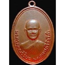 เหรียญรูปไข่ หลวงพ่อวิริยังค์ รุ่นแรก วัดธรรมมงคล สร้างปี 2510