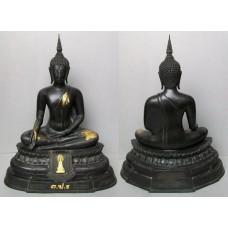 พระบูชา ภ.ป.ร. วัดธรรมมงคล ปี 18